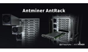 Bitmain выпускает новый майнер для установки в стойку, обеспечивающий новый уровень вычислительной мощности