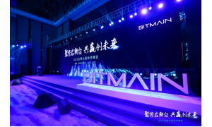 Партнерский саммит Bitmain 2021 был успешно проведен, что позволило создать более прочную платформу для развития