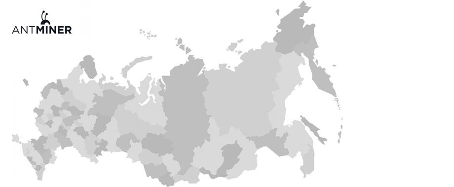 Крупнейший поставщик. Оптово-розничные продажи оборудования Bitmain Antminer в России и СНГ