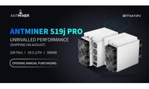 Bitmain официально объявляет о ежегодной закупке пакетного заказа Antminer S19j Pro, которая откроется на следующей неделе