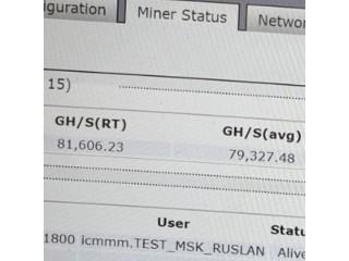 Официальный релиз прошивки Antminer S17 / T17