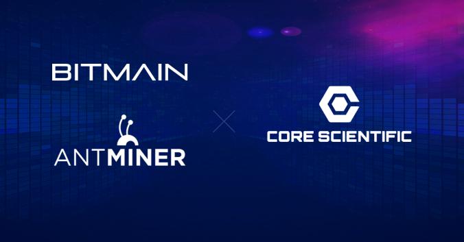 Bitmain помогает долгосрочному партнеру Core Scientific стать крупнейшим хостинг-провайдером